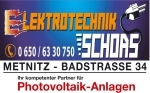 Elektrotechnik Schoas